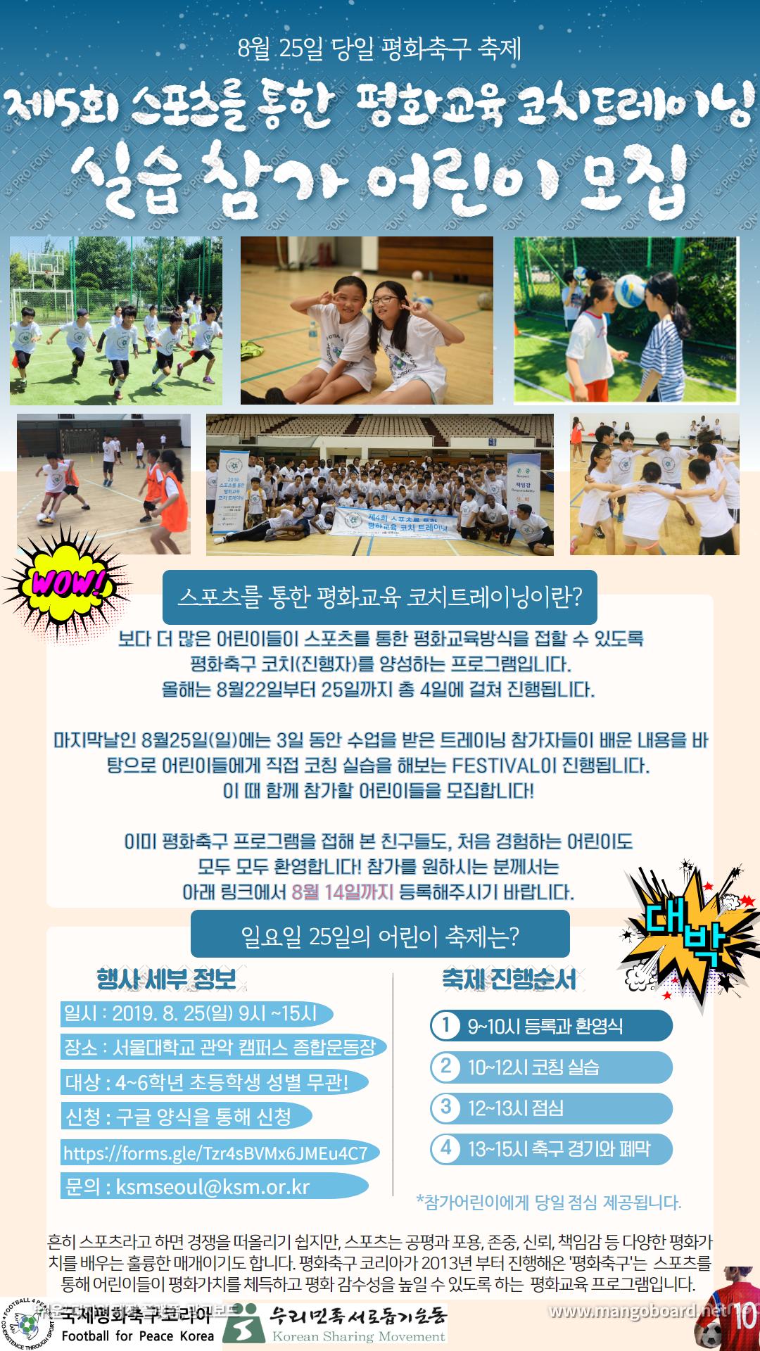 0825_Festival