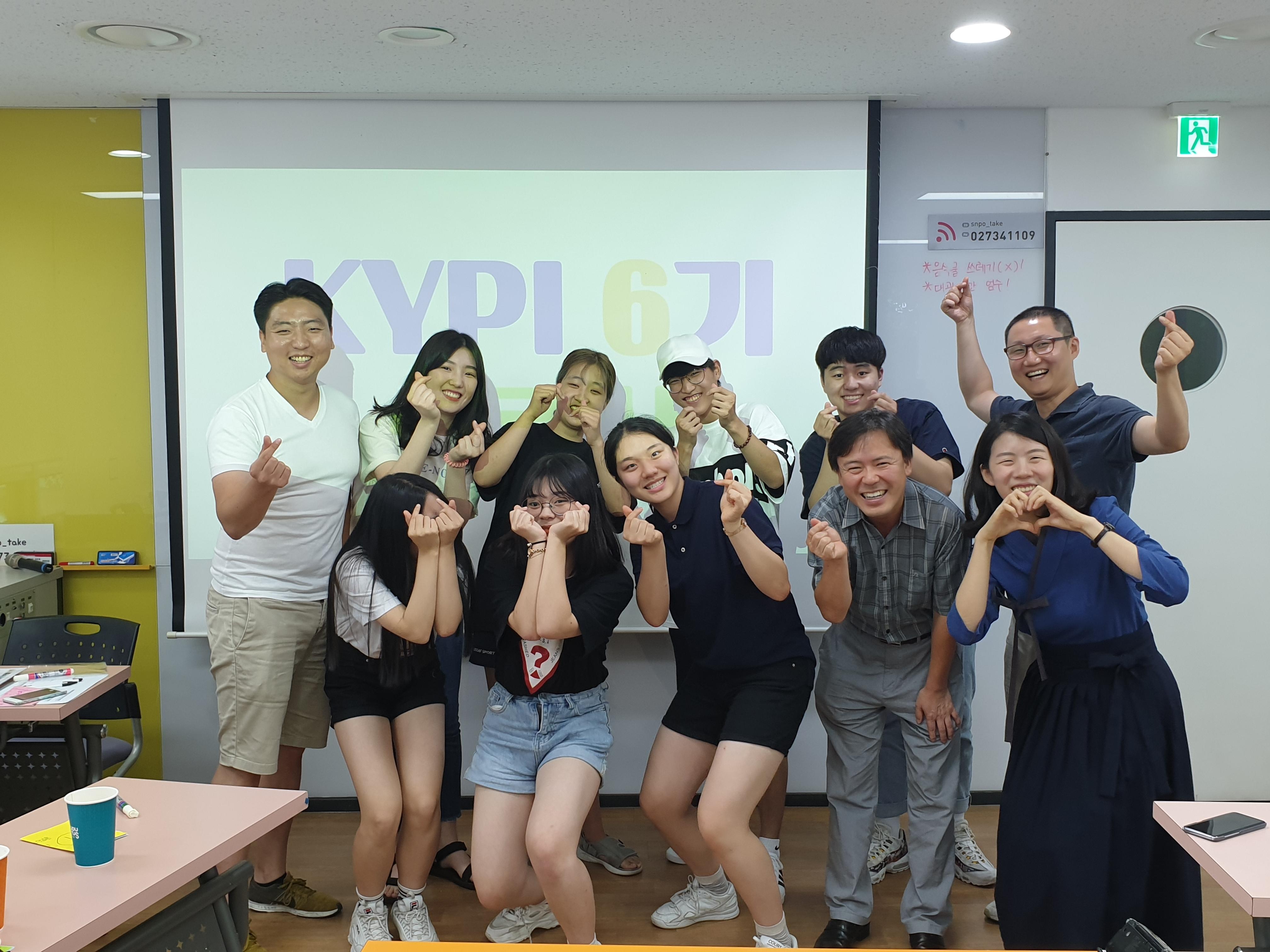 KYPI 6기 수료식 단체사진 (1)